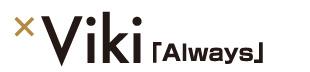 Viki「Always」